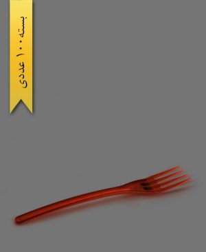 چنگال موج قرمز - ظروف یکبار مصرف طب پلاستیک