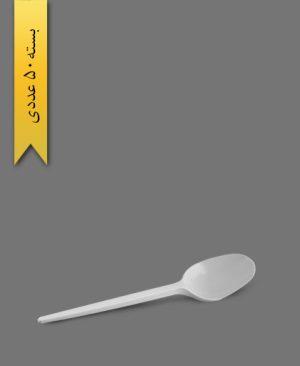 قاشق پارس - ظروف یکبار مصرف طب پلاستیک