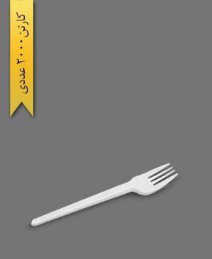 چنگال پارس سفید - ظروف یکبار مصرف طب پلاستیک