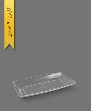 دیس الماس کوچک شفاف - ظروف یکبار مصرف طب پلاستیک